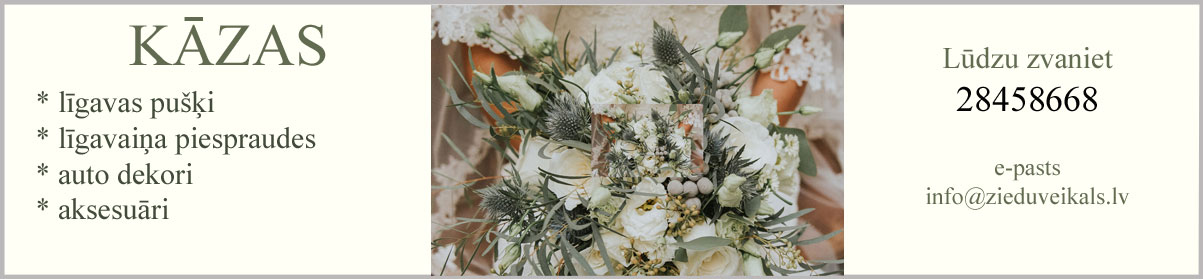 Kāzu ziedi. SKaists līgavas pušķis tuvplānā