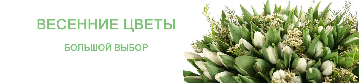 vessenije-cveti