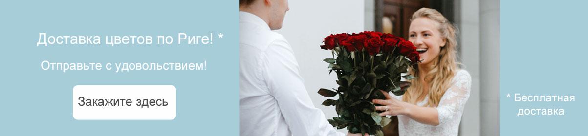 Доставка цветов по Риге! Закажите здесь! Радостно улыбающаяся девушка получает букет красных роз!