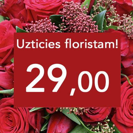 Магазин цветов. Довертесь флористу! Мы создадим красивый букет в красных тонах в о