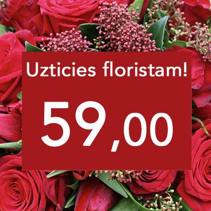 Цветы и доставка. Довертесь флористу! Мы создадим красивый букет в красных тонах в